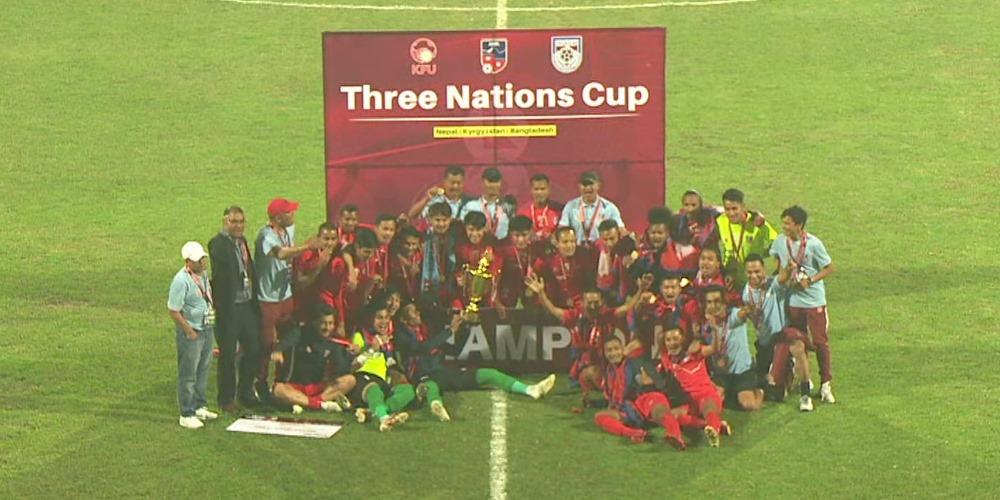 'त्रिदेशीय कप' फुटबल प्रतियोगिताको उपाधि नेपाललाई