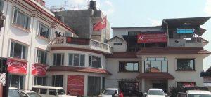नेकपा माओवादी केन्द्रले केन्द्रीय समिति विस्तार गर्ने