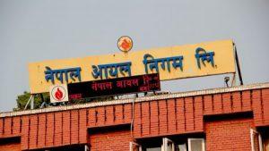 नेपाल आयल निगम एलपी ग्यास बोटलिङ प्लान्ट निर्माण गर्ने तयारी गर्दैै
