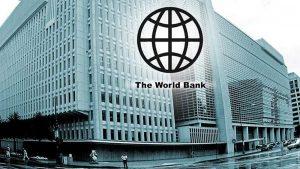 विश्व बैंकद्वारा नेपाललाई अक्सिजन कन्सेन्ट्रेटर सहयोग