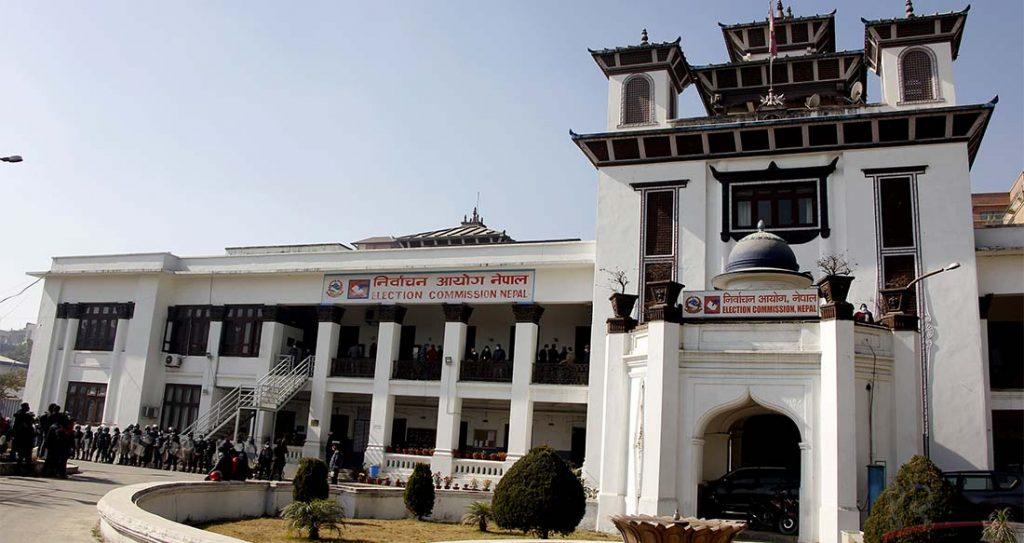 निर्वाचन आयोगद्वारा विभिन्न ४१ वटा राजनीतिक दलको दर्ता खारेज