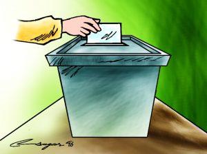 नेपाली कांग्रेस गौरादहमा नगर अधिवेशन, सदस्य बाहेक अन्य पदमा निर्वाचन