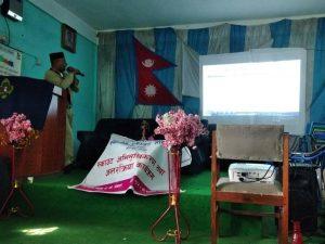 गौरादहमा स्काउट अभिमुखिकरण तथा अन्तरक्रिया कार्यक्रम