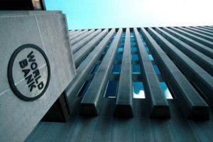 उच्च शिक्षामा उत्कृष्टता  प्रर्वद्धन गर्न विश्व बैंकको सहयोगमा सरकारद्वारा सात अर्ब १४ करोडको कार्यक्रम सुरु